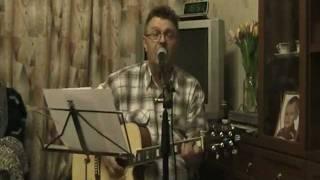 Золотая свадьба (Стихи и музыка-А.Ганичев февраль 2012)