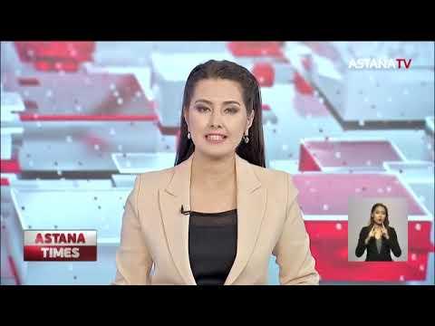 ASTANA TIMES 20:00 (28.01.2020)