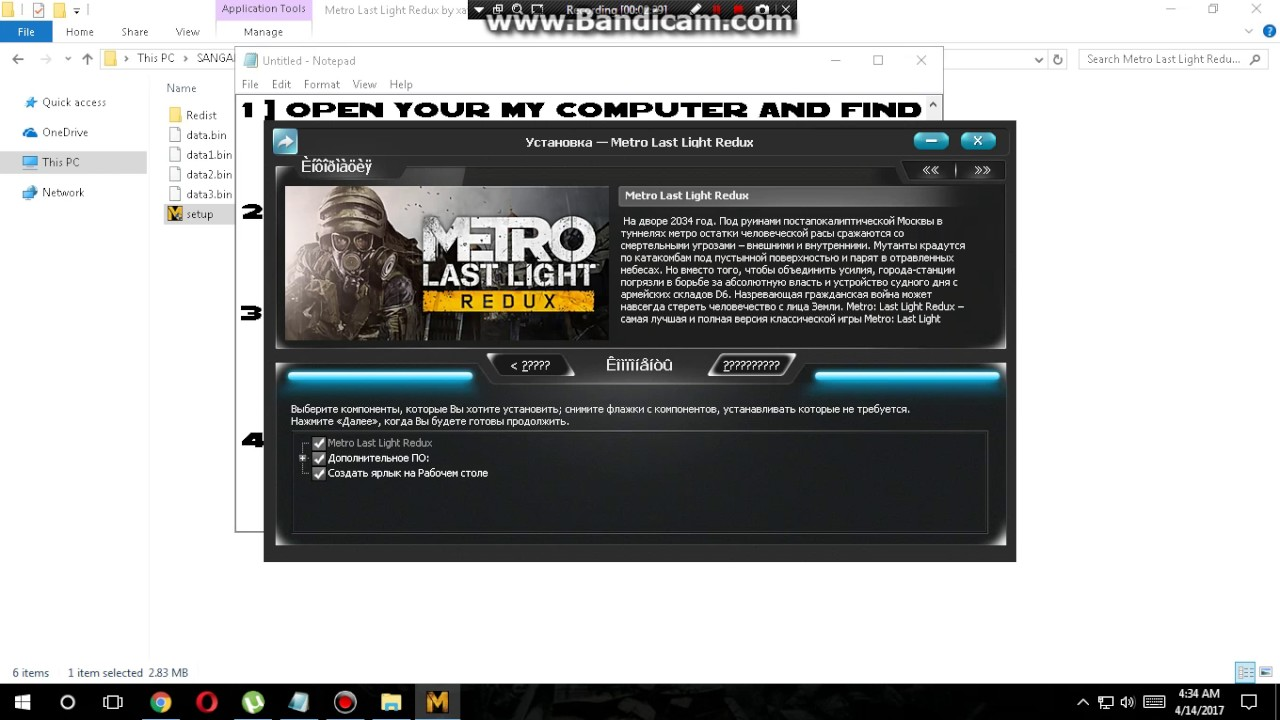 How To Install Metro Last Light Game On Pc Video By Sangam Minde