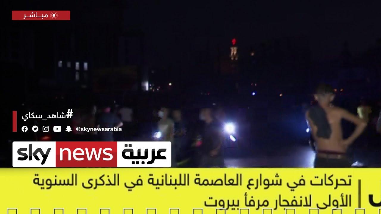 سقوط عشرات المصابين من جراء التراشق مع القوى الأمنية والغاز المسيل للدموع