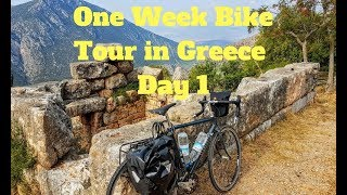 Cycling in Greece - One Week Bike Tour In Greece - Day 1 Cycling out of Athens