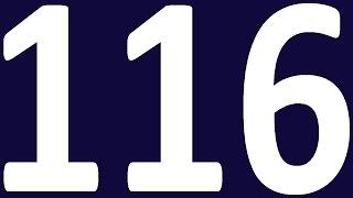 НЕПРАВИЛЬНЫЕ ГЛАГОЛЫ АНГЛИЙСКОГО ЯЗЫКА УРОК 116 АНГЛИЙСКИЙ ЯЗЫК Уроки английского языка