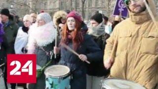 Великая битва за феминитив: в соцсетях нашли новое развлечение - Россия 24