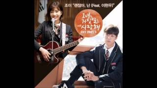 Download lagu Full Album OST The Liar And His Lover MP3