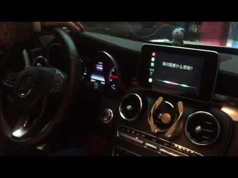 The Performance of Mercedes C/GLC OEM Apple CarPlay Retrofit and IOS AirPlay