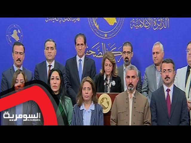 بالفيديو هل تعيق الخلافات بين حكومتي بغداد واربيل تمرير موازنة 2021؟