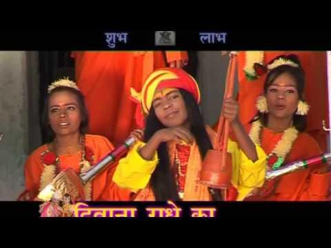 CHHATTISGARHI BHAJAN GEET-करम के बदरी-आकाश राणा-CG SONG-NEW HIT VIDEO 2017-AVM STUDIO 2017