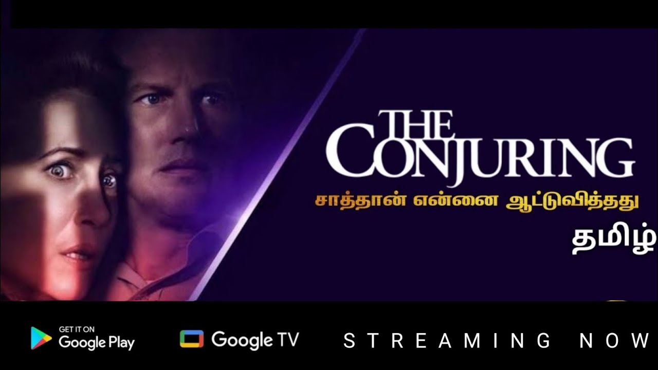 Download The Conjuring 3 Tamil Dubbed OTT Release Delay!!!😤