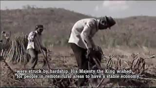 70 ปีครองราชย์ ประชารัฐ ร่วมใจภักดิ์ รักน้ำตามพ่อ