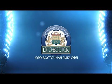 Компани 2:6 ХФК | Третий дивизион А 2019/20 | 18-й тур | Обзор матча