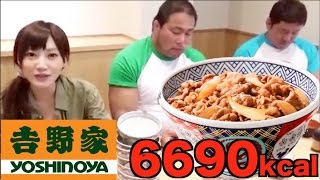 Gambar cover Kinoshita Yuka [OoGui Eater]  Yuka VS 2 ProWrestlers, Showdown at Yoshinoya