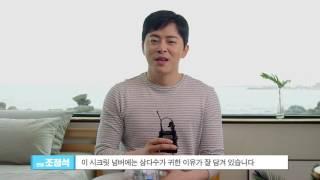 [제주삼다수] 이벤트 영상(75s) #3_시크릿 넘버