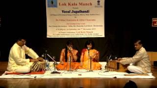 Devotional song by Kabir Das : by Dr. Abha and Vibha chaurasia