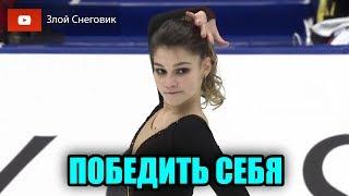 УЖЕ ЛУЧШЕ Софья Самодурова Короткая Программа NHK Trophy 2019