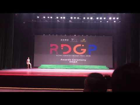 Royal Dance Grand Prix Beijing 2018 Gala