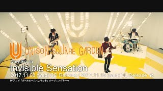 UNISON SQUARE GARDEN 12th Single「Invisible Sensation」 ※TVアニメ「...