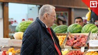 Жириновского заметили на Велозаводском рынке