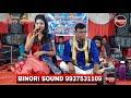 Jhankada Basini Maa Sharala Lo || Live Stage Show || Cover By Mama