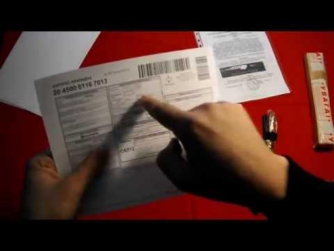 Внимание обратите внимание. Упаковка товара для отправки новой почтой и номер посылки