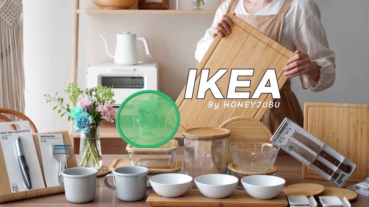 그동안 문의 많고, 인기 많았던 이케아 ( IKEA ) 친환경 주방용품으로 준비했어요 / IKEA kitchen (SUB)