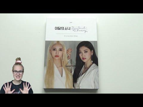 Unboxing LOOΠΔ/LOONA 이달의 소녀 8th Single Album Choerry 최리 (Jinsoul & Choerry Edition)