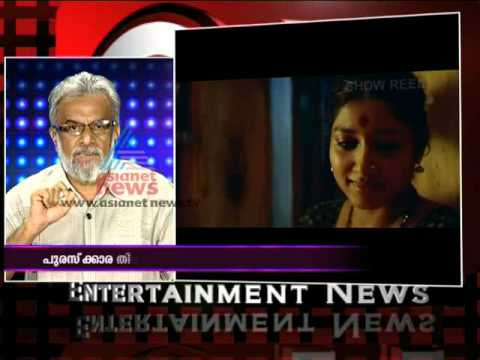 Director P. Balachandran speaks about his...