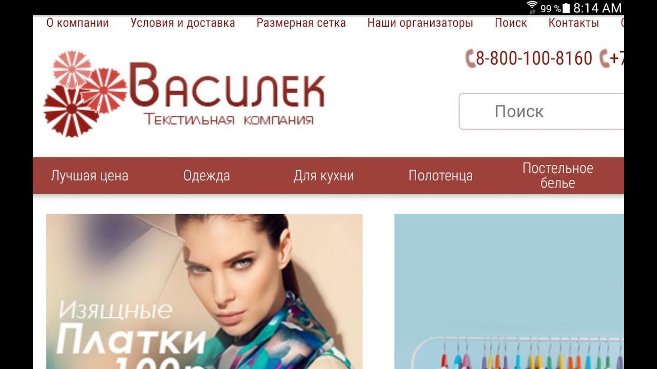 В интернет магазине ашан вы можете купить по цене от 100 до 7152 руб. В нашем каталоге представлен интересный ассортимент. Онлайн-оплата.