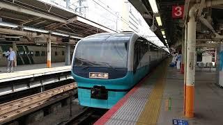 【関東!】251系 特急スーパビュー踊り子 伊豆急下田行き 横浜駅発車