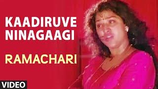 Kadiruve Ninagagi Video Song | Ramachari Kannada Movie Songs | V Ravichandran, Malashri | Hamsalekha