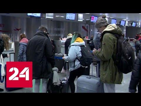 Коронавирус: тюменский карантин завершен - Россия 24