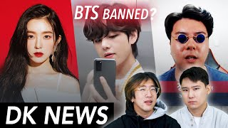 Red Velvet IRENE Cancelled? / BTS China Ban? / Toy Soldiers Controversy [DK NEWS]
