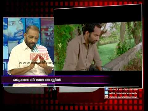 "Interview:Actor Nedumudi Venu speaks about his movie ""Friday"""