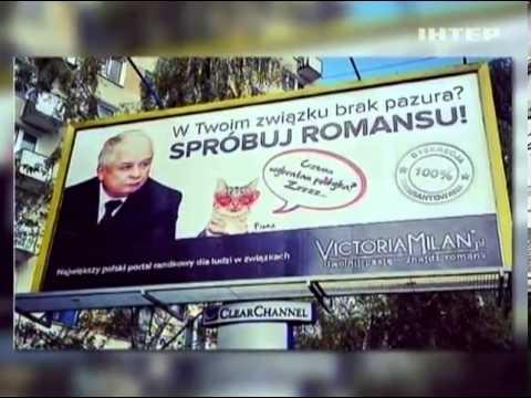 еврейские службы знакомств украины