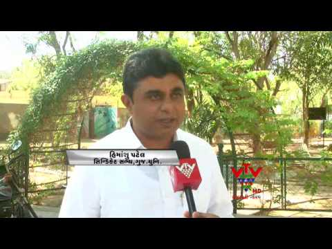 VTV- UNIVERSITY LOW AMENDMENT BILL, AHMEDABAD