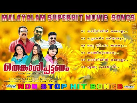 Thenkasipattanam |Suresh Peters|Dasettan|Chithra|M G Sreekumar Malayalam Movie Audio Full Songs 2017