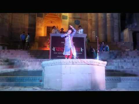 Amardeep- Kathak- Ghat Sandhya Varanasi 2017