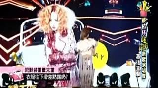 2014-12-25 娛樂百分百-蔡依林呸PLAY新歌演唱會 幕後直擊