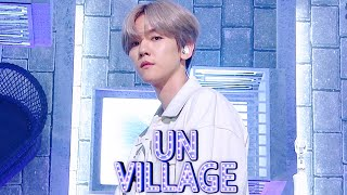 Download lagu Baek Hyun - UN Village [SBS Inkigayo Ep 1010]