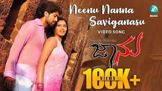 Neenu Nanna Saviganasu Full Kannada Video Song HD   Jaanu Movie   Yash, Deepa Sannidhi