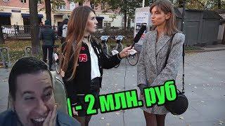 Парк Горького. Сколько зарабатывают люди?