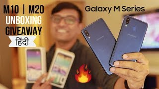 Samsung Galaxy M10 & M20 Unboxing + Giveaway Hindi