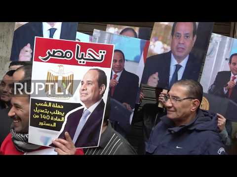 Egypt: Sisi supporters demand amendment to presidential term limits