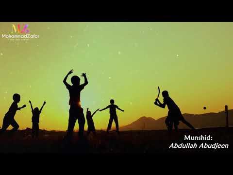 Ataytu (Arabic Nasheed) | عبدالله ابو دجين | Abdullah Abudjeen
