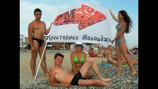 Energosession 2011