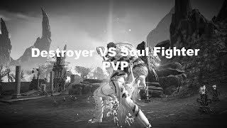 [Blade & Soul NA] Destroyer VS Soul Fighter PVP