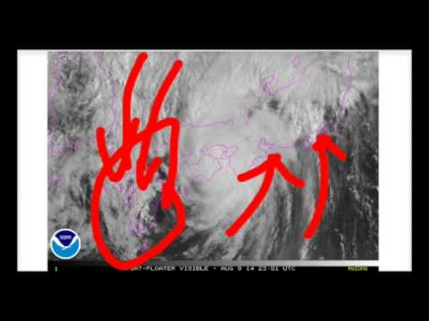 Halong Moves Over Japan, over a million advised to evacuate