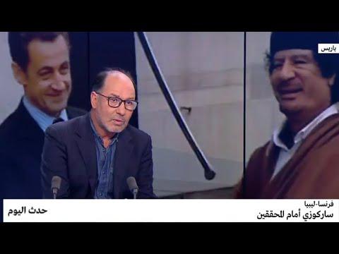 فرنسا - ليبيا: ساركوزي أمام المحققين  - نشر قبل 1 ساعة