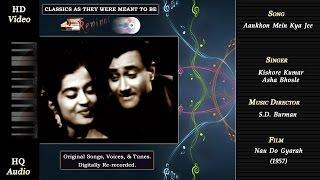 Aankhon Mein Kya Jee | Classics Revival | Nau Do Gyarah 1957 | Kishore | Asha | HD