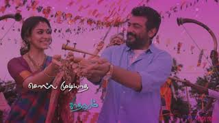 Tamil love song whatsapp status vaaney lyrical video for from viswasam movie