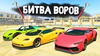 КТО УКРАДЕТ ЛУЧШИЙ СПОРТКАР В ГОРОДЕ? - БИТВА ВОРОВ В GTA 5 ONLINE смотреть онлайн в хорошем качестве бесплатно - VIDEOOO